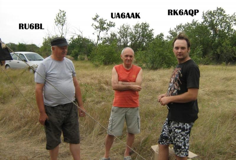 IARU HF Field Day SSB 2018. Владимир RU6BL, Александр UA6AAK, Василий RK6AQP. Сворачиваем позицию.