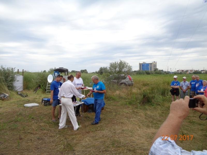 Слёт членов российского клуба радиотелеграфистов (RCWC), ст.Благовещенская около Анапы, 2017г. Награждение участников слёта.