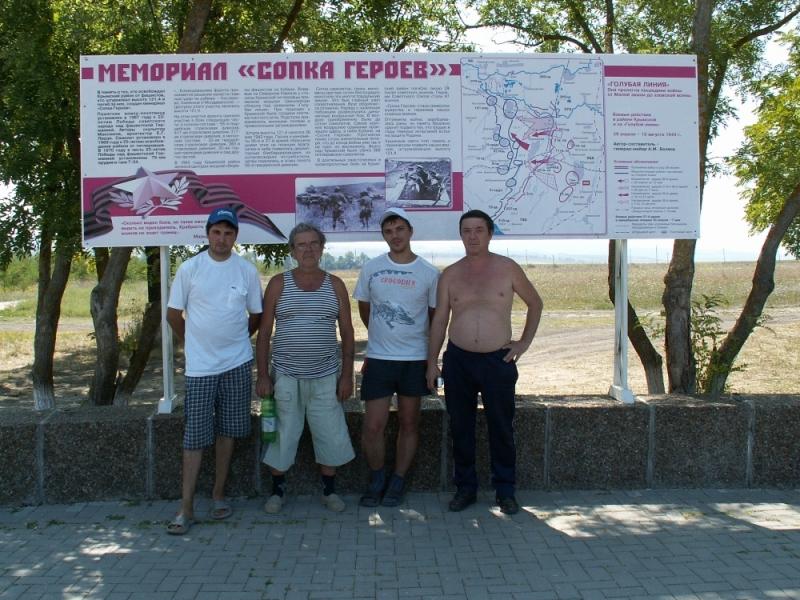 Сопка Героев, г.Крымск. UD6A, команда радиоэкспедиции (слева-направо) R7CQ, R6AS, R7AL, R6AL.