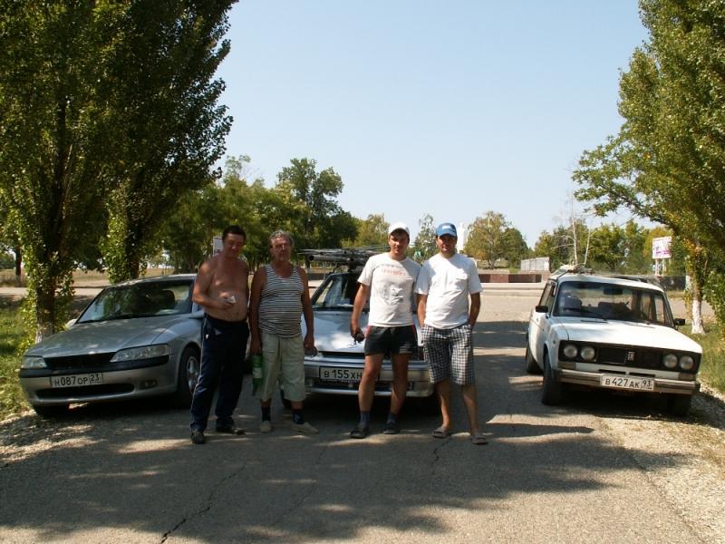 Сопка Героев, г.Крымск. UD6A, работу закончили, пора домой, (слева-направо) R6AL, R6AS, R7AL, R7CQ.