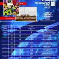 Календарь_2