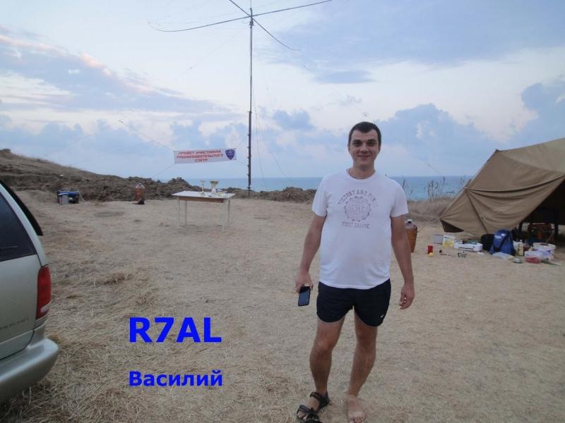 Слёт RCWC-2018. Василий, R7AL