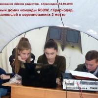 Школа радистов-2018_6