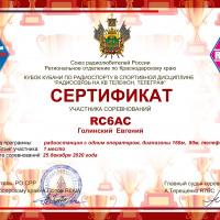 RC6AC