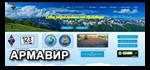 armavir_banner