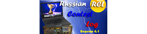 Russian Contest Log