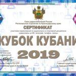 Сертификат_картинка